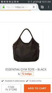 Indigo Chapters Gym Tote wanted