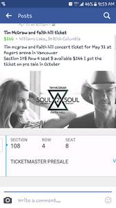 Tim McGraw and Faith Hill ticket