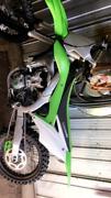 KX 450 2017 Goonellabah Lismore Area Preview