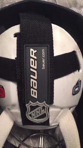 Masque de gardien de but de hockey