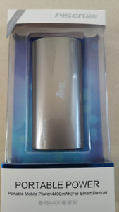 Power Bank Portable Cell Phone Charger PISEN Model:TS-UC024