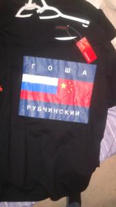 Gosha Shirt
