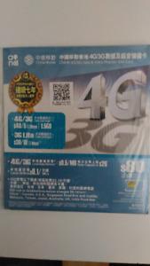 SIM card for tourist to Hong Kong