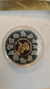 2005 Canadian $15 Chinese Lunar Calendar: Rooster coin
