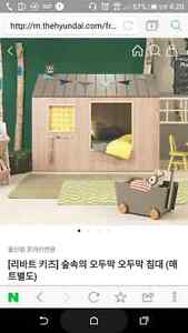 House bed for children