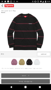 SUPREME Striped Long Sleeve BLACK - DS BRAND NEW - XL
