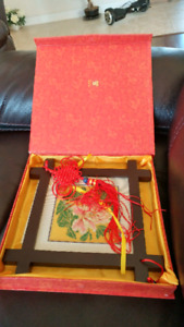 Chinese Embroidery Collectable