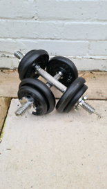 **NOW SOLD**Cast iron dumbbell set