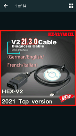 hex v2 vcds latest edition