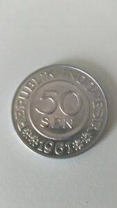 Coin from Indonesia Kitchener / Waterloo Kitchener Area image 2