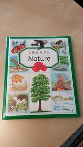Children's image books (6 English 2 French) Excellent condition