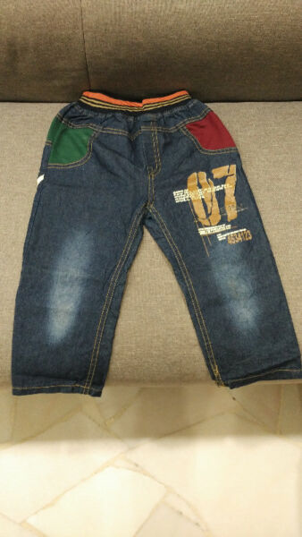 Preloved Boy's Long Jean