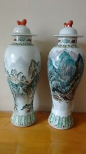 Pair of Chinese Hand Painted Vases / Jar, Mountain Scenery