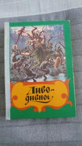 Livres interessants et bien illustrés russes pour les enfants