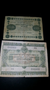 Old Russian currency  = 100 rubles/250 rubles.