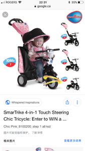Kids 4-1 tricycle ,ride on toys