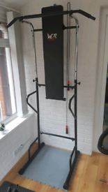 Power Tower. Dip station. Pull up bar, sit up bench.