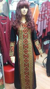 boutique arwa , abaya pour femmes
