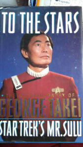 Autobiography of George Takei