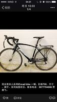 1 year old medium large Specialized road bike