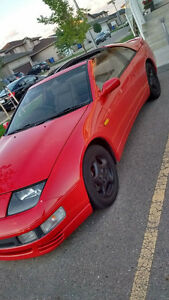 1992 Nissan 300ZX Coupe (2 door)