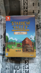 (New) Stardew Valley Collectors Edition for Nintendo Switch Bray Park Pine Rivers Area Preview