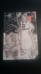 Masterworks of 20th Century Russian Literature and Illustration