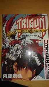 Trigun vol. 8 JAPANESE