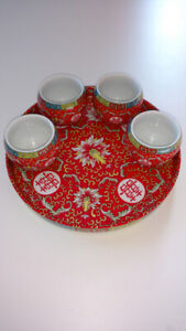 Chinese Tea Set (Tray & 4 cups)