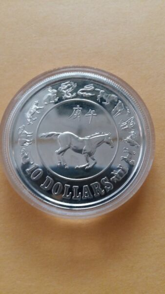 Singapore $10 Silver Proof Coin of Zodiac Horse Year 1990 - UNCIRCULATED & MINT Coin