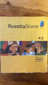 Rosetta Stone Mandarin CHINESE
