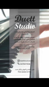 Piano Lessons, Composition and Songwriting