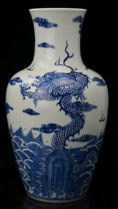A Fine Blue and White Dragon Vase