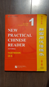 New Practical Chinese Reader 3rd Edition CHI100 UTM