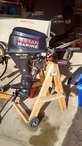 outboard motor 9.8 HP