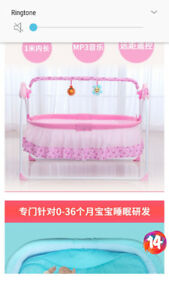 ***MUST GO***NEW IN BOX  Pink Deluxe Bassinet (San Paulo S-C901)