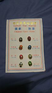 Chinese Opera Face Mask pins