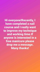 Nails model required
