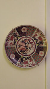 2 assiette de 6.5 pouces  collection en porcelaine vintage Japon