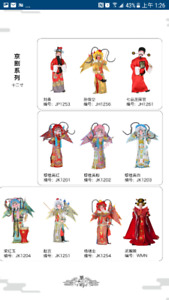 Chinese doll a for sale