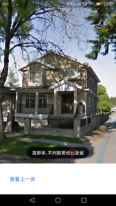 House for rent vancouver east killarney