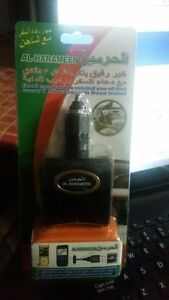 dou3a alharameen for cars