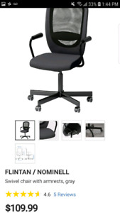 IKEA Mint condition office swivel chair