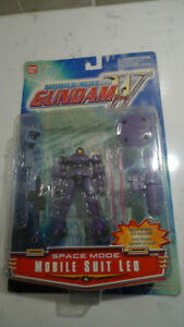Mobile Suit Leo space type from Gundam Wing - sealed - RARE