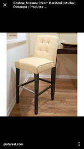 1x Leather Bar Stool ***New in box***