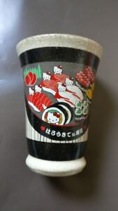 Hello Kitty Collection (Cups) - Never used before