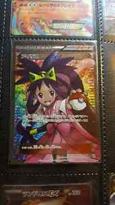 Japanese Pokemon Cards Kitchener / Waterloo Kitchener Area image 1