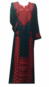 New Embroidered Dress - Abaya (70% Discount)