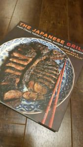 Cookbook the Japanese grill