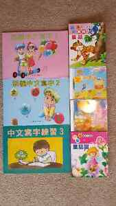 Cantonese Childrens Books and CDs Cambridge Kitchener Area image 1